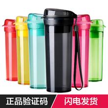 特百惠水杯 400ml晶彩杯子 新款茶韵随手塑料简约便携创意男女杯