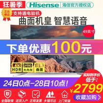 40液晶平板电视机wifi英寸网络智能324A小米电视小米Xiaomi