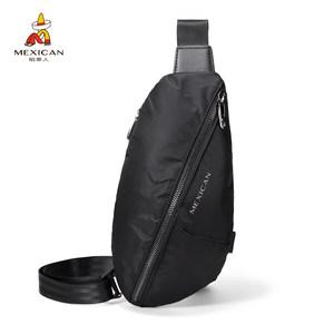 稻草人胸包男士休闲韩版男包运动小背包腰包时尚潮流斜挎包单肩包