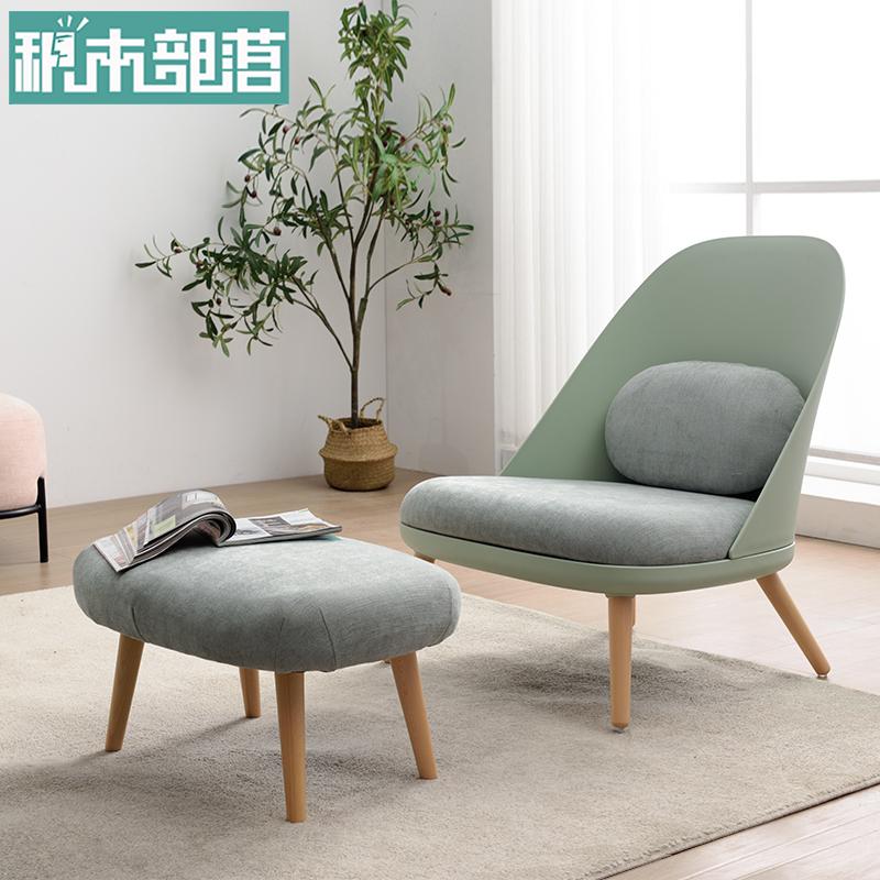 积木部落sfy-01沙发椅