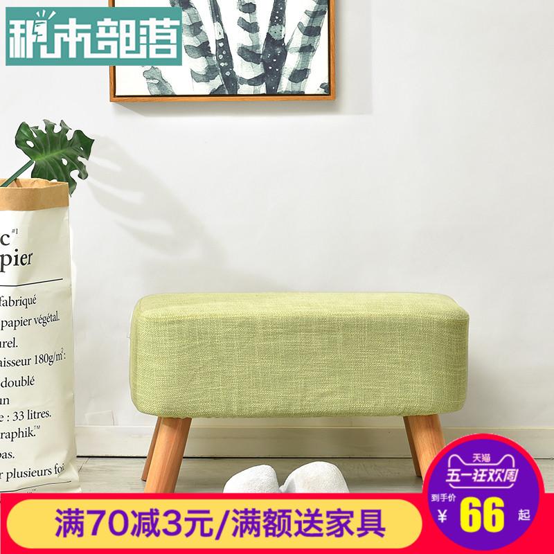 布艺现代简约长沙发