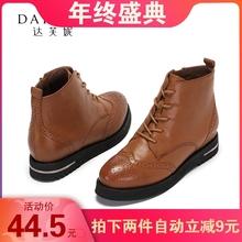 Daphne/达芙妮秋冬新款舒适平跟系带马丁靴女 潮时尚圆头复古短靴图片
