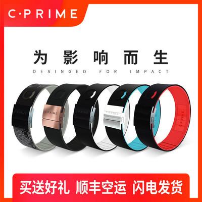 CPRIME 能量平衡手环负离子篮球运动硅胶腕带男女士情侣定制手链