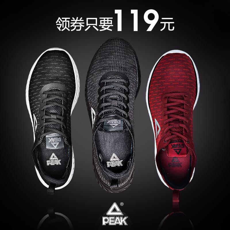 匹克男鞋跑步鞋2018春夏新款官方慢跑鞋飞织透气跑鞋黑色运动鞋男