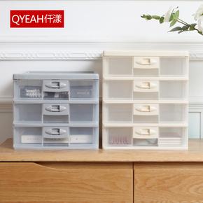 桌面桌上收纳盒透明A4纸塑料收纳盒抽屉式书桌文件整理收纳储物盒