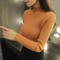 修身紧身毛衣女半高领纯色加厚针织衫套头秋冬新款包臀女装打底衫