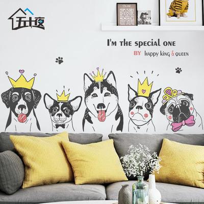 动物壁纸自粘口碑如何