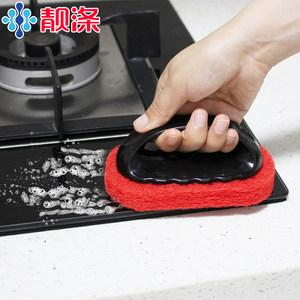 靓涤清洁刷子百洁刷厨房用刷地板浴缸刷灶台瓷砖刷加厚手柄洗锅刷