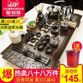 美阁紫砂功夫茶具套装家用简约陶瓷茶杯电热磁炉茶台茶道实木茶盘图片