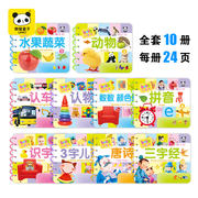 Young children's baby books 0-1-2-3-6 years old baby tears rotten early teaching books learn enlightenment cognitive picture book animal pinyin digital preschool whole brain memory young connection picture literacy card reading baby pocket book