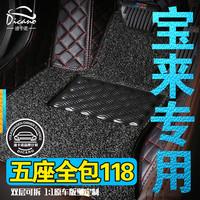 大众宝来2013/2014/2015年2019新款全包围专用汽车脚垫2016款2018