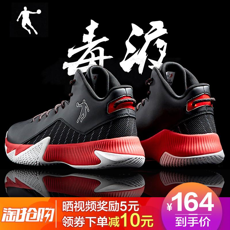 乔丹篮球鞋毒液5男鞋高帮运动鞋夏季透气减震耐磨战靴学生球鞋子