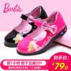 兒童芭比鞋