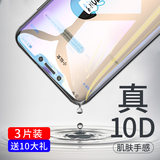 Huawei glorified paly tempered film play full-screen plya anti-Blu-ray piay original honor no white edge plus send mobile phone shell anti-drop anti-fingerprint rigidization all-inclusive edge original factory glass film