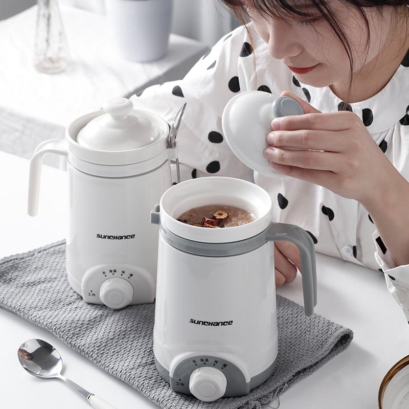 小型养生杯电热水杯小电炖杯电煮杯迷你煲煮粥杯1人2人办公室宿舍