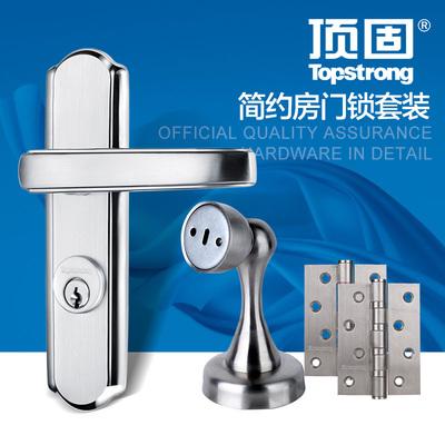 顶固 304不锈钢三件套装 门锁合页门吸套装  实木房门锁 室内门锁