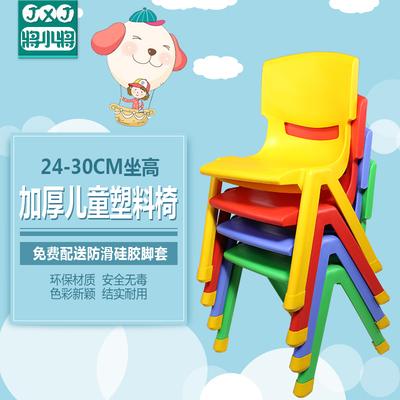 加厚婴幼儿椅子儿童靠背凳子塑料宝宝椅子幼儿园桌椅凳字家用椅子包邮