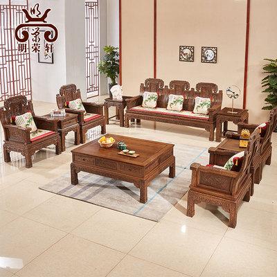 明荣轩红木家具鸡翅木如意沙发六件套实木沙发客厅家具