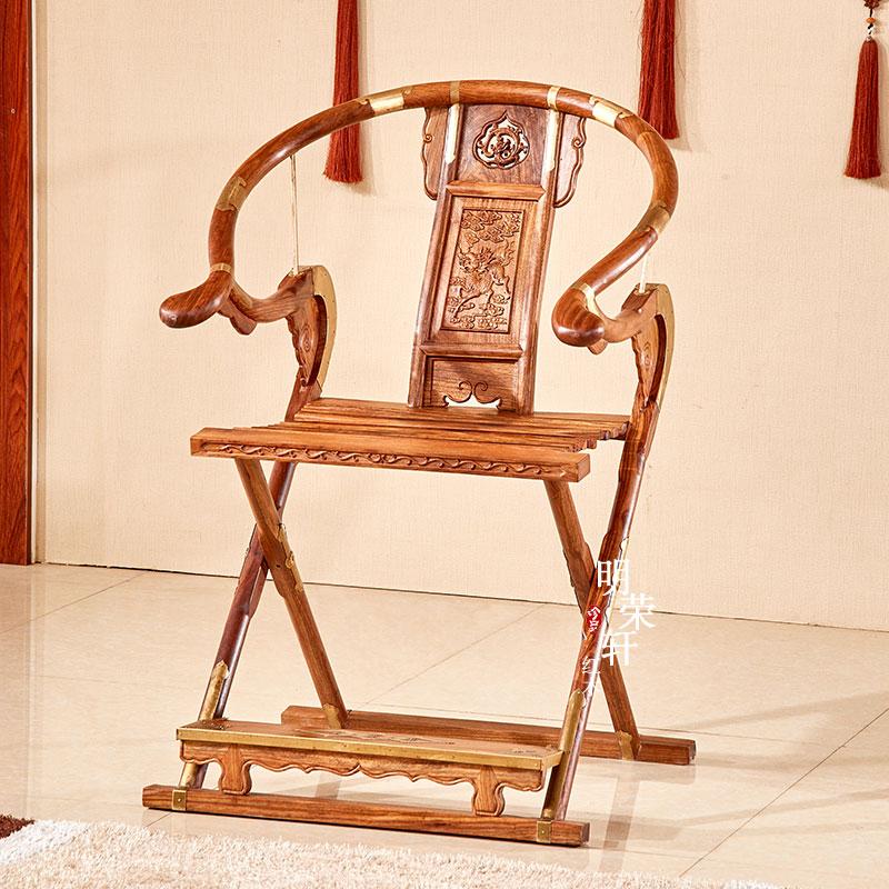 明荣轩红木家具刺猬紫檀交椅三件套实木花梨木休闲椅
