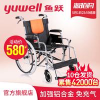 轮椅铝合金折叠超轻