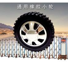 电动伸缩门门排轮子 电动门配件 孔径12伸缩门轮 95mm橡胶从动轮