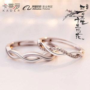 卡蒂罗纯银情侣戒指男女一对戒日韩版原创设计简约镶施华洛世奇锆