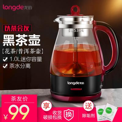 蒸汽煮茶器电热水壶