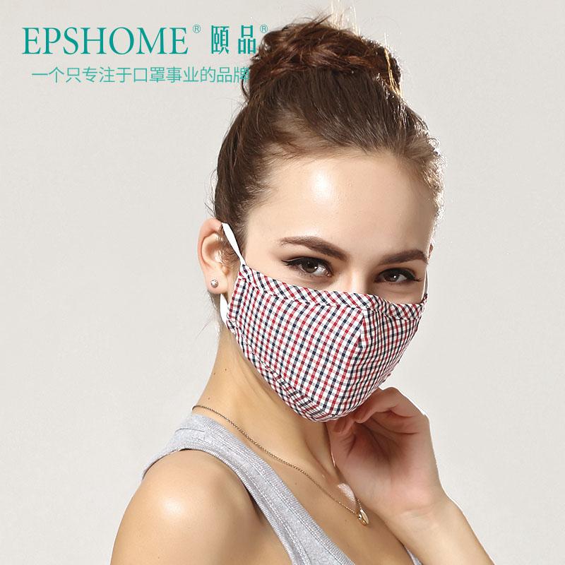 韩国时尚冬女口罩