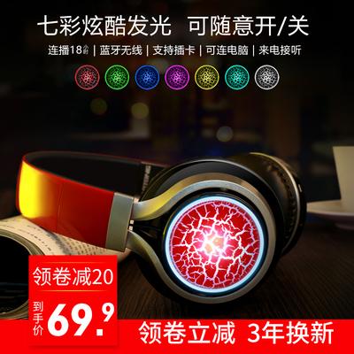 乐彤 l3s蓝牙耳机头戴式手机电脑通用音乐无线耳麦男女游戏重低音