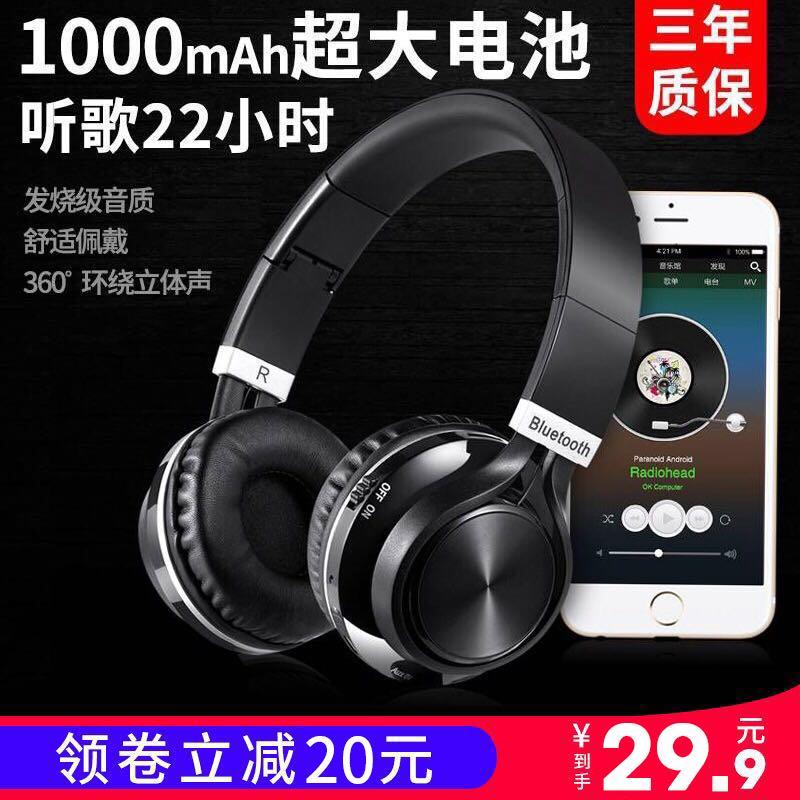 无线耳机运动手机