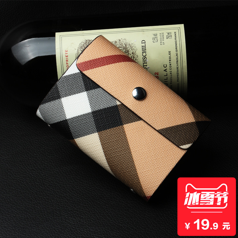 【18.1.6值得买】福利,淘宝天猫白菜价商品汇总