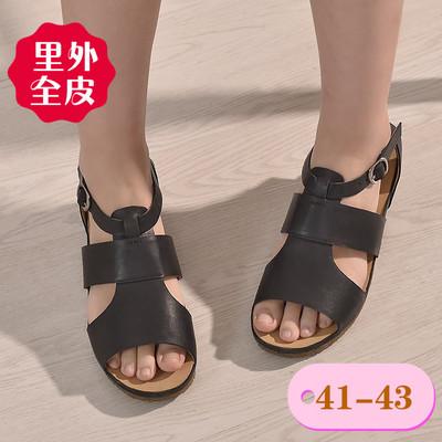 大脚丫加大码肥胖脚新款女凉鞋平底学生凉鞋真皮手工女鞋4143罗马