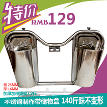 Thickened riding stainless steel motorcycle bumper bar windshield storage box drop bar with barrel