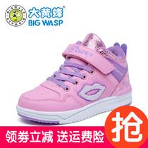 0秋冬款高帮儿童运动鞋男女青少年气垫鞋篮球鞋皮面童鞋跑步鞋