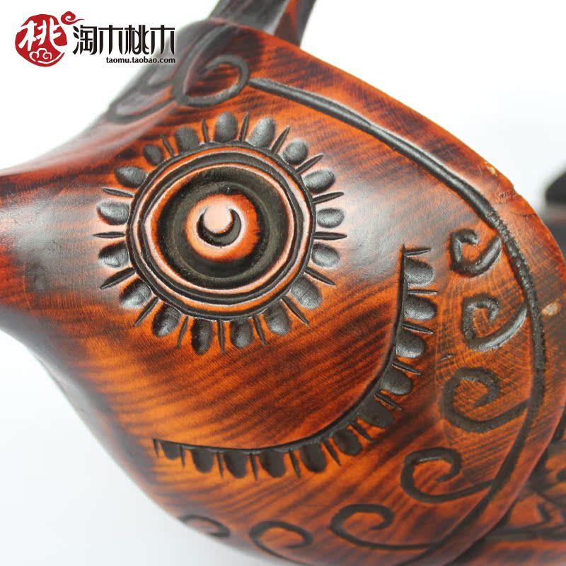 中式实木果盘茶几摆件客厅创意饰品家用钥匙收纳盘复古实用水果盘