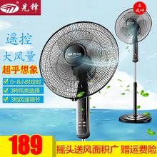 先锋电风扇DD1302/FS40-13ER落地扇家用静音节能遥控学生风扇电扇