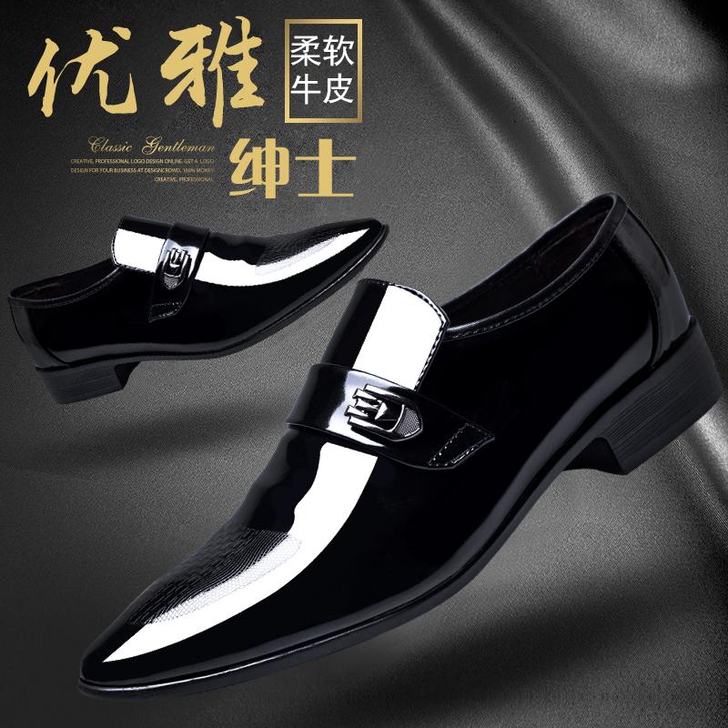 春季新款牛皮鞋