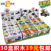 Star Drill building Blocks Legao toys children Puzzle Force assembling boys collage Small boxed granules Enlightenment building Blocks