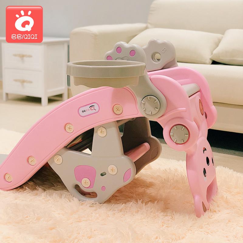滑滑梯儿童室内家用小型游乐场家庭宝宝婴儿玩具二合一游乐园设备