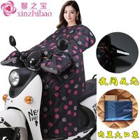 Electric car windshield by winter conjoined warmth thickened cold battery motorcycle plus velvet windproof is increased waterproof
