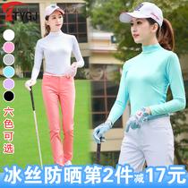 deux morceaux de vêtements de golf TTYGJ de printemps et la fonction de protection solaire vêtements femmes glace fond soie chemise à manches longues bal d'été