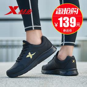 特步男鞋2018新款运动鞋皮面透气学生休闲跑步鞋夏季旅游慢跑鞋子