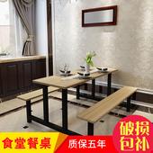 肯德基快餐桌椅组合小吃奶茶店学校食堂连体餐桌超市员工桌椅 特价