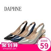 粗高跟OL后镂空尖头女单鞋 达芙妮专柜春秋新品 Daphne 1017404175