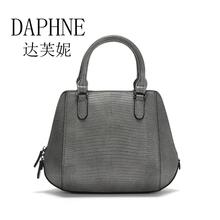 Daphne/达芙妮正品新简约鳄鱼纹多用休闲斜挎单肩女包1016683030