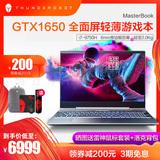 雷神911 MasterBook 9代英特尔酷睿i7创意设计笔记本电脑GTX1650 4G独显全面屏15.6英寸轻薄吃鸡游戏本