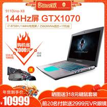 独显笔记本电脑2G商务家用轻薄学生i5英寸1415253467戴尔Dell