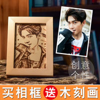 Creative personality solid wood photo frame plus photo photo set table album manual DIY set production couple birthday gift