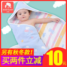 Neonatal baby gauze articles pure cotton baby quilt in summer, thin spring, autumn and winter quilt, thickened new-born cover