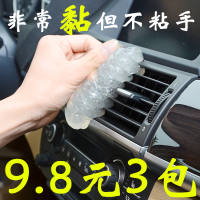 Snail car interior air outlet notebook computer keyboard cleaning soft clay home crevice dust stickers